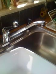 Funny Faucet